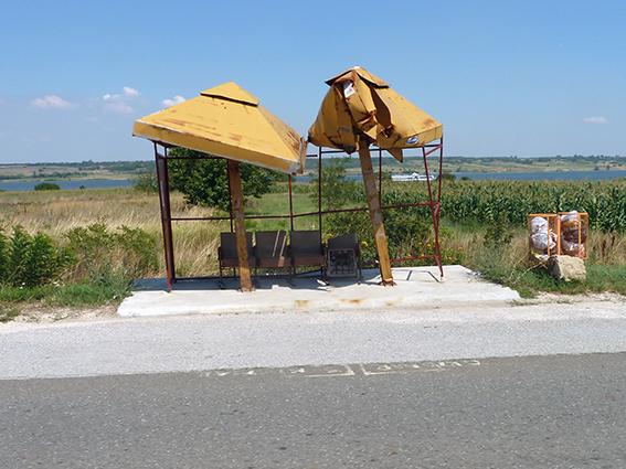 hови cип (serbia) 2011