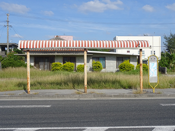 izumi (japan) 2017