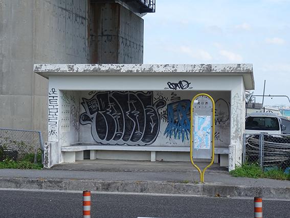 nago (japan) 2017